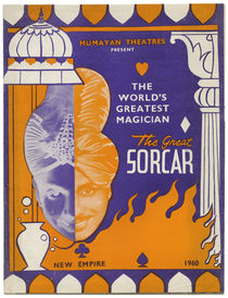 The Great Sorcar Program