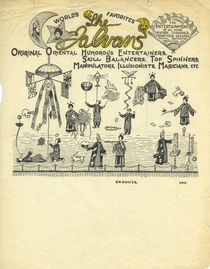 The Jalvans Illustrated Letterhead