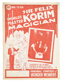 Sir Felix Korim Advertisement