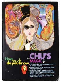 How Much Do You Know the Chu's Magic