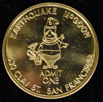Earthquake McGoon Token